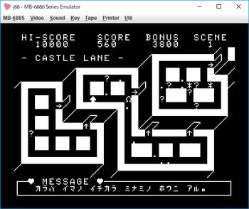 CASTLE LANE ゲーム画面.png