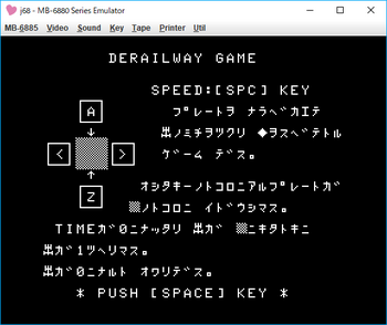 DERAIL WAY GAME タイトル.png