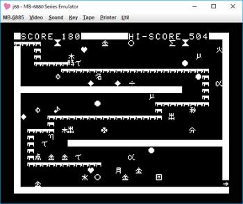 ウシ並べゲーム ゲーム画面2.png