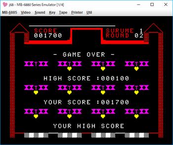 カイメルス game over.png