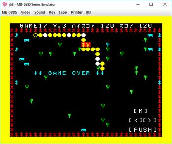 カバトリゲーム GAME OVER.png