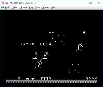 カマキリ星人 ゲーム画面2.png