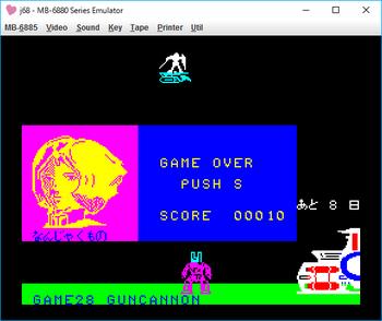 カラーグラフィック ガンダム game over.png