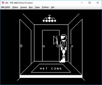 キッドナッパーズハウス ゲーム画面 1.png