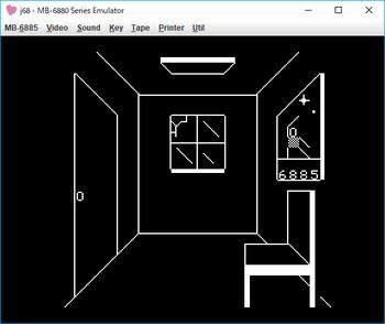 キッドナッパーズハウス ゲーム画面 2.png