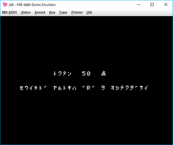 キーボードの練習にもなる モグラゲーム end.png