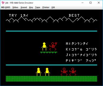 ゴリラと探検隊 ゲーム画面1.png