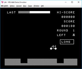 ジャンピング・バギー ゲーム画面1.png