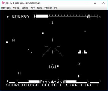 スターファイア ゲーム画面2.png
