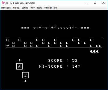 スペース・ディフェンダー ゲーム画面.png