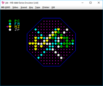 チェンジ4 ゲーム画面.png