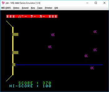 バーサーカー ゲーム画面1.png