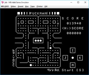 パックマン ゲーム画面3.png