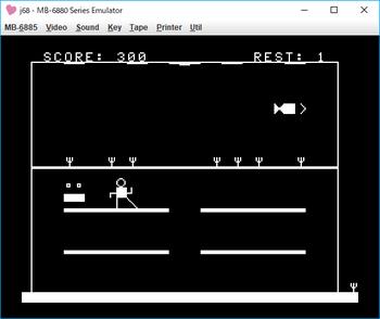 フルコース ゲーム画面.png