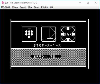 マイコンによるスロットマシン ゲーム画面.png