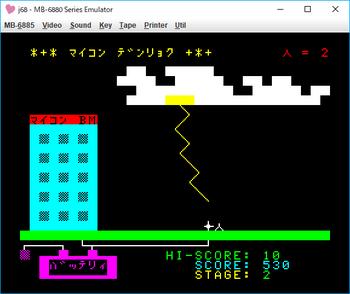 マイコン電力 ゲーム画面.png