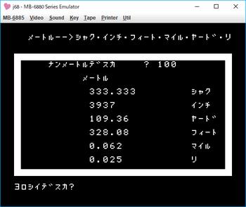 換算表プログラム 距離.png
