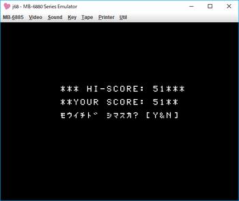 移植版ランダム迷路 game over.png