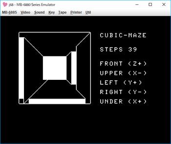 立体三次元迷路 ゲーム画面2.png
