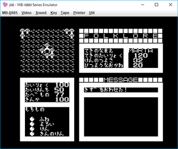 FOLK LORE III ゲーム画面 どうくつ.png