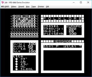 FOLK LORE III ゲーム画面 強敵.png