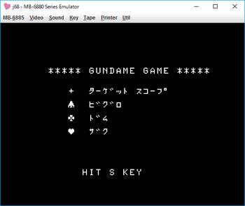 GUNDAM GAME タイトル.png