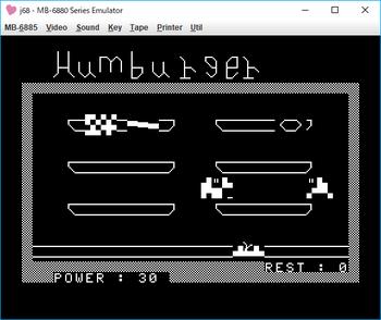 HUMBURGER ゲーム画面2.png