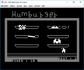 HUMBURGER ゲーム画面1.png