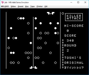 KILLER ATTACK ゲーム画面1.png