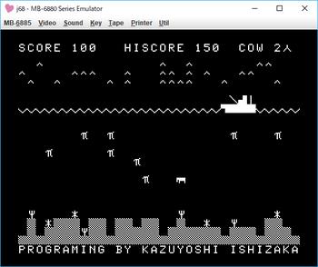 MEDUSA SEA ゲーム画面1.png