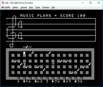 MUSIC PLLANS ゲーム画面.png