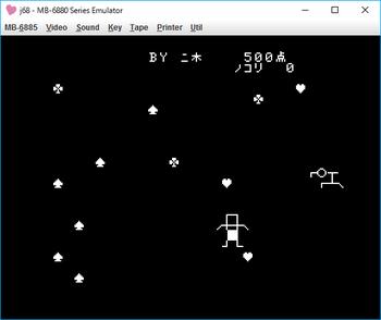 SCREAM GAME ゲーム画面.png