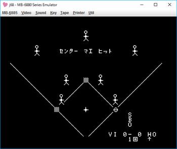 THE BASEBALL ゲーム画面2.png