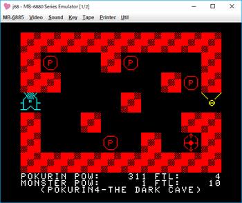 THE DARK CAVE_POKURIN4 ゲーム画面3.png