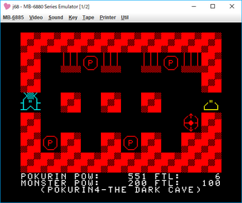 THE DARK CAVE_POKURIN4 ゲーム画面4.png