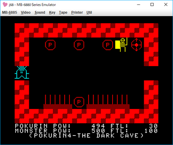 THE DARK CAVE_POKURIN4 ゲーム画面5.png