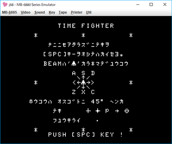 TIME FIGHTER タイトル.png