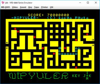 nipyyuler ゲーム画面.png